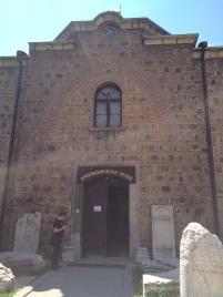 arkeoloji müzesi kapısı