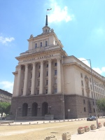 Eski Komünizm Parti Binası
